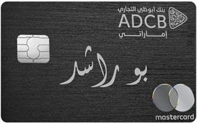 ADCB Betaqti Card