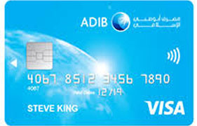 ADIB Cash Back