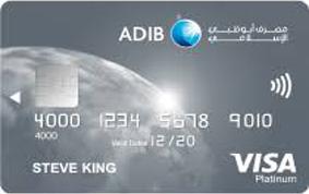 ADIB Cashback Visa Platinum Cardj