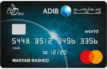 ADIB Dana Covered Card