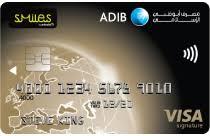 ADIB Etisalat Visa Signature Card