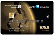 ADIB Rotana Rewards Visa Exclusive Card
