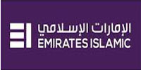 Emirates Islamic Salary Transfer Loan
