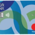 Noor Rewards Titanium Card