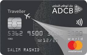 adcb traveller card