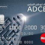 ADCB Touch point Titanium